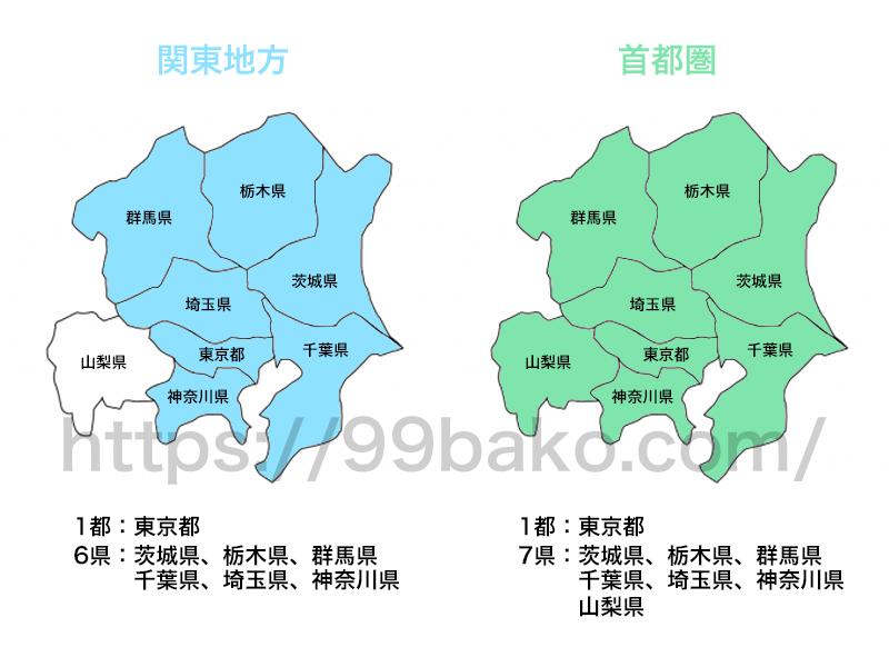 関東 地方 地図